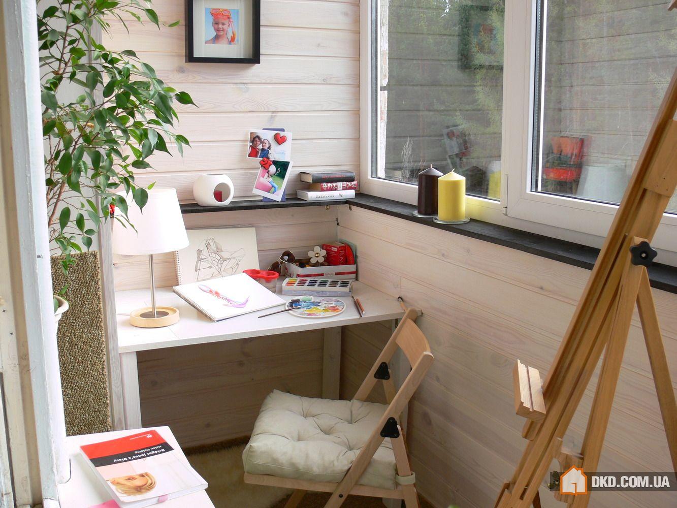 Балконы и лоджии: советы по обустройству от о.митрошиной.
